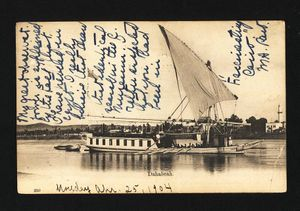 Dahabeah-postcard